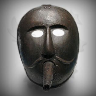Antique Mask