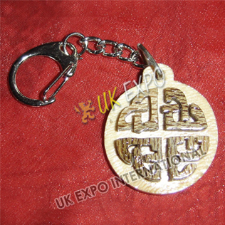 Celtic Knot Wooden Key Chian