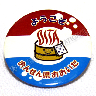 Red White and Blue Color Plastic Button