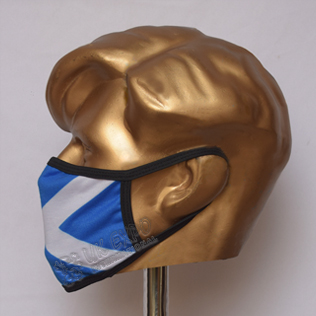 Scotland Flag Sublimated Cotton Mask