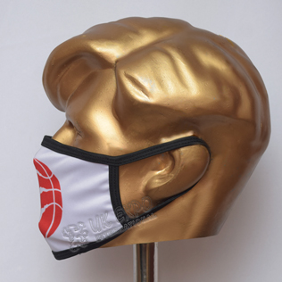 White With Red BasketBall Stylish Sublimated Cotton Mask